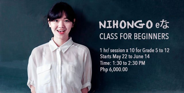 Nihongo Class for Beginners